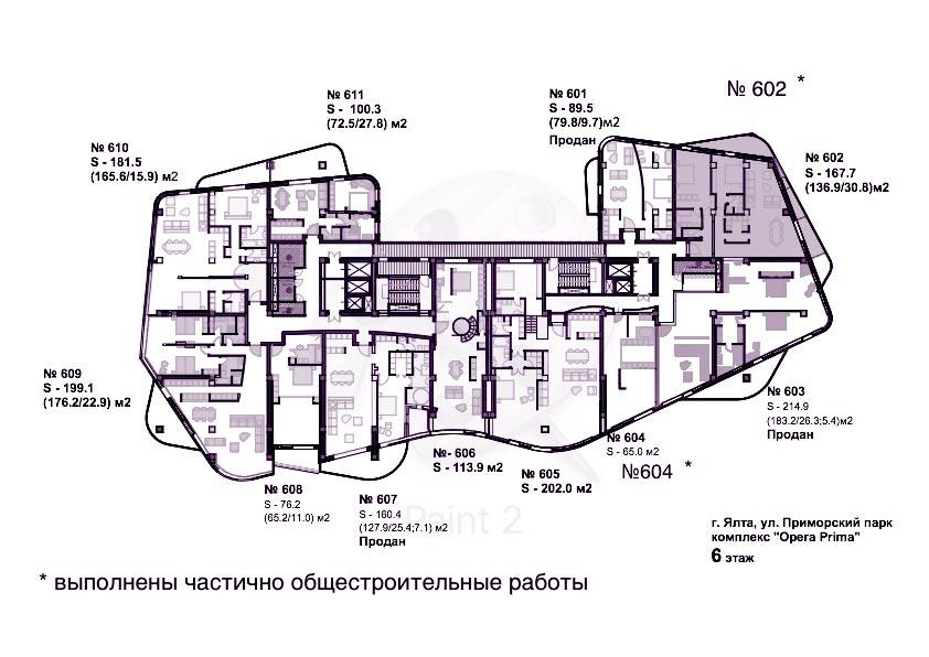6-этаж