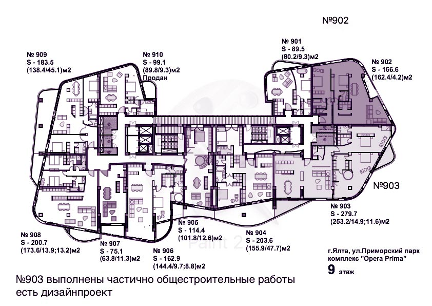 9-этаж